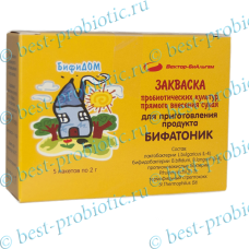 Бифатоник