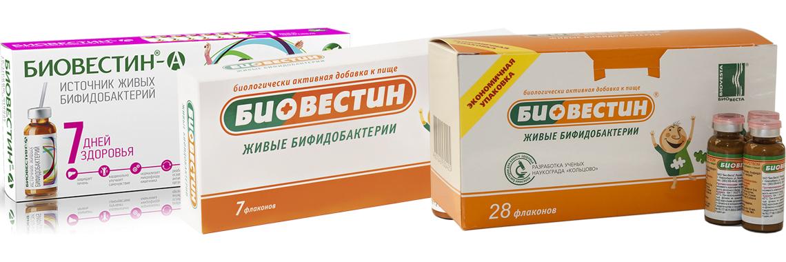 Пробиотики Биовестин