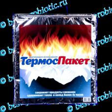 Термопакет