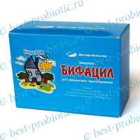 Бифацил (закваска)