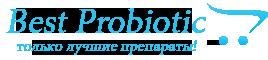 Best Probiotic